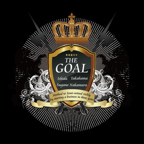 The Goalオフラインセミナー