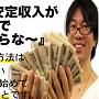 月収500万円スクールビジネス塾