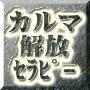 占いの秘密17