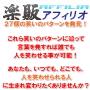 s0415【楽販アフィリオ】人を笑わせる会話術