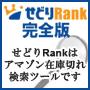 円満離婚マニュアル