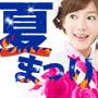 コンテンツ版iBSA本気(まじ)シリーズの画像
