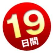 """パソコン""""超""""初心者のための19日間タイピングプログラム"""