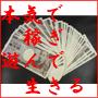 行政書士開業キット|行政書士開業キット(無料書式付き!開業・営業・事務所経営無料相談付き!!)infocart