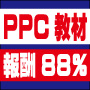 PPCrevolutionの画像