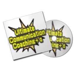 ■蔡 東植のアルティメットコミュニケーションコーチング■ コミュニケーション・会話の上達法とは■