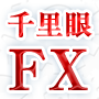 「千里眼FX」バックパッカートレーダーズアカデミー3期