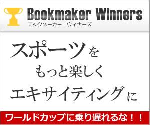 BookmakerWinners