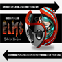 天長地久のバックリンクソフト「ELMS」スタンダード