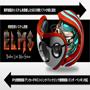 天長地久のバックリンクソフト「ELMS」プロフェッショナル