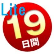 """Lite版パソコン""""超""""初心者のための19日間タイピングプログラム"""