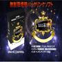 「seo革命」premium edition