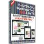 クールでかっこいいMT&WordPressテーマ Ver.8 & Ver.7.5 特別版