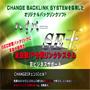 シークレットスポットリンクソフト「ハイパーSE王」エグゼクティブ