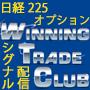 Winning Trade Club ウイニングトレードクラブ