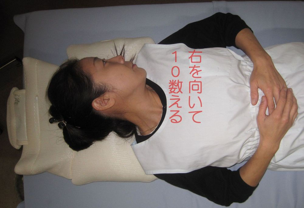 "NHKの""ためしてガッテンで""紹介された眩暈(めまい)を50%以上の確率で治す方法を取り入れた快眠アイテム"