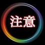 小泉尚広の4次元占拠型アフィリエイト