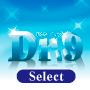 一人一人の目的・体に合わせた個別のトレーニングメニューを処方する新感覚トレーニング 『Dr.9 select(ドクター9セレクト)』須賀一柳 (スガカズヤ )