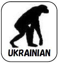 ウクライナ語 サバイバル・フレーズブック Survival UKRAINIAN  語学の道は一日にして成らず・・・ だけど今すぐ必要だという皆様のための、ライフジャケットのような緊急性と利便性を備えた、ウクライナ語会話集