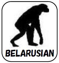 ベラルーシ語 サバイバル・フレーズブック Survival BELARUSIAN  語学の道は一日にして成らず・・・ だけど今すぐ必要だという皆様のための、ライフジャケットのような緊急性と利便性を備えた、ベラルーシ語会話集