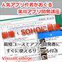 iOS開発講座-入門編(ライト版)