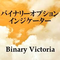 「Binary Victoria」の画像