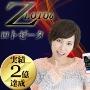 【2億達成ソフト】ロト6で3等連続当選を目指せ!「LOTO-ZETA」