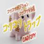 【トラップトレードEA】コツコツトラップCADJPY用/流行のロジックがEAに!