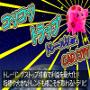 【流行のEA】コツコツトレイルCADJPY用/トラップトレードにトレイル搭載
