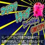 【流行のEA】コツトラトレイルGBPJPY用/トラップトレードにトレイル搭載