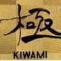 【極:KIWAMI】プロ仕様のサイトがさくっと量産できるワードプレステンプレートの決定版