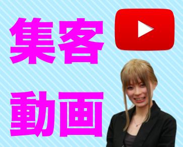 スライド動画プログラム