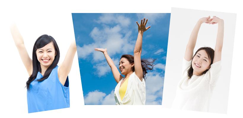 多汗症改善トレーニング