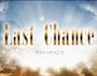 Last Chance「ひなた式 在宅カメラ転売」