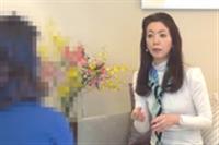 一色真宇のカウンセリング動画【ケースA14 2年前に起業したが、思うように売上が出ない】