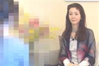 一色真宇のカウンセリング動画【ケースA15 小三の息子がべったりくっついて離れない】