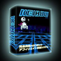 完全自動AIロボット KEIBOW(ケイボウ)