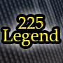 日経225オプションのシグナル配信『225Legend』の画像