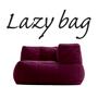 LAZY BAG 25-CF 片肘ウレタンファブリックソファ カーマイン色
