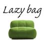 LAZY BAG 26-CF 肘無ウレタンファブリックソファ ライム色