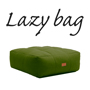 LAZY BAG 334-CF ウレタンファブリックスツール ライム色