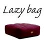 LAZY BAG 334-CF ウレタンファブリックスツール カーマイン色