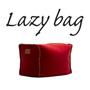 LAZY BAG 296-BB ビーズクッションスツール レッド色
