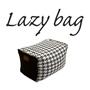 LAZY BAG 296-BB ビーズクッションスツール 千鳥