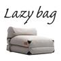 LAZY BAG 311-BB ビーズクッションソファベッド グレー色