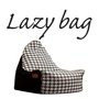 LAZY BAG 323-BB ビーズクッションソファ 千鳥
