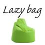 LAZY BAG 386-BB ビーズクッションソファ グリーン
