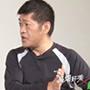 「試合で自分の力を100%発揮する」高畑式メンタルトレーニング