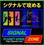 消えない 『シグナル・ゾーン』からFX初心者のためのチャート分析徹底解説05 ローソク足①他