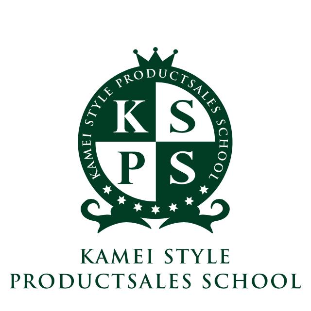 Kamei Style Productsales School